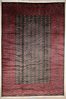 Bokhara Rectangle 12x18
