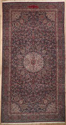 Persian Amoghli Rectangle 9x17