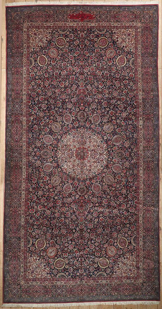 Persian Amoghli 9x17