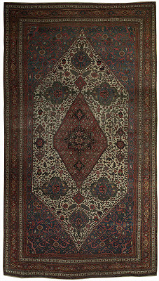 Persian Bijar Rectangle 11x20