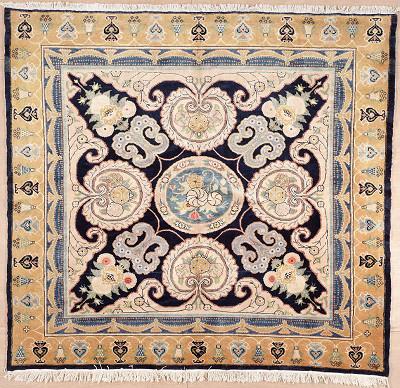 Persian Farahan Square 5x5