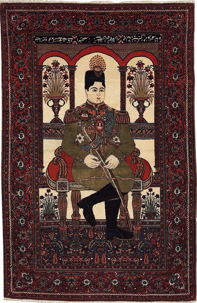 Persian Mohtashem/K 4x6