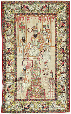 Persian Ravar Kerma Rectangle 4x7