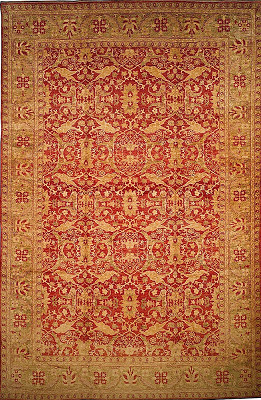 Agra Rectangle 11x17