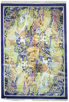 Contemporary Rectangle 5x8