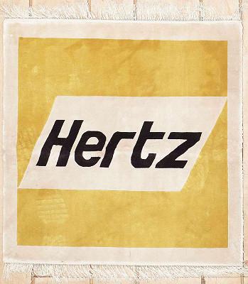 Logo Square 3x3