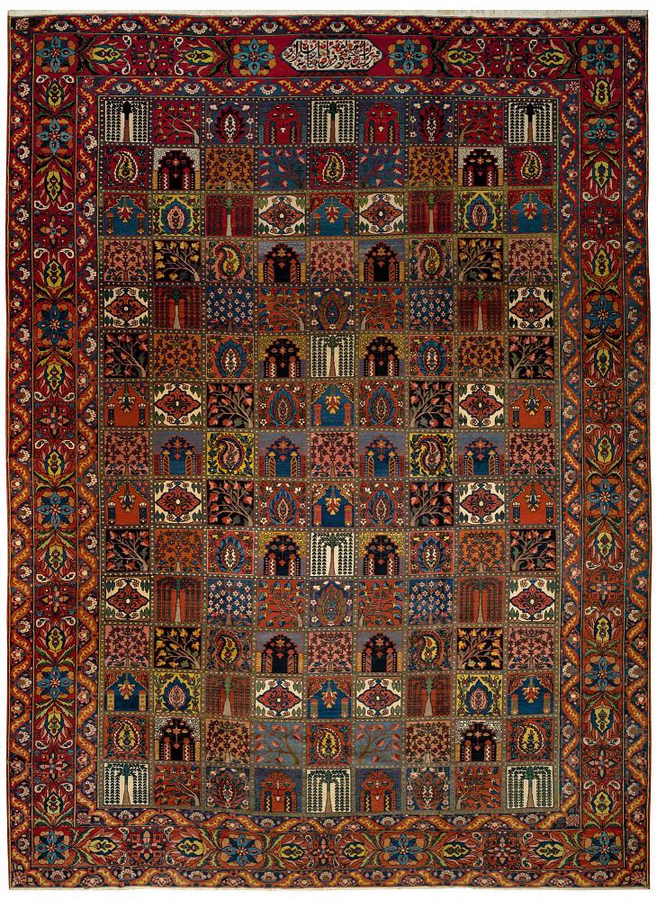 Persian Bakhtiari 13x18