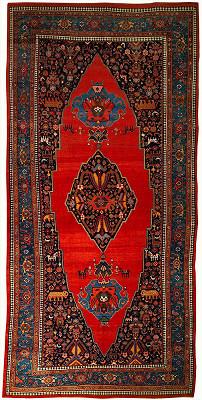 Persian Bijar Rectangle 7x15
