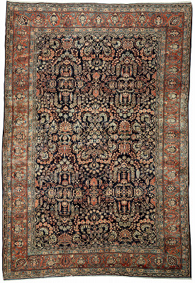 Persian Farahan Rectangle 11x17