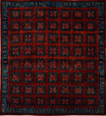 Persian Gabbeh Rectangle 13x15