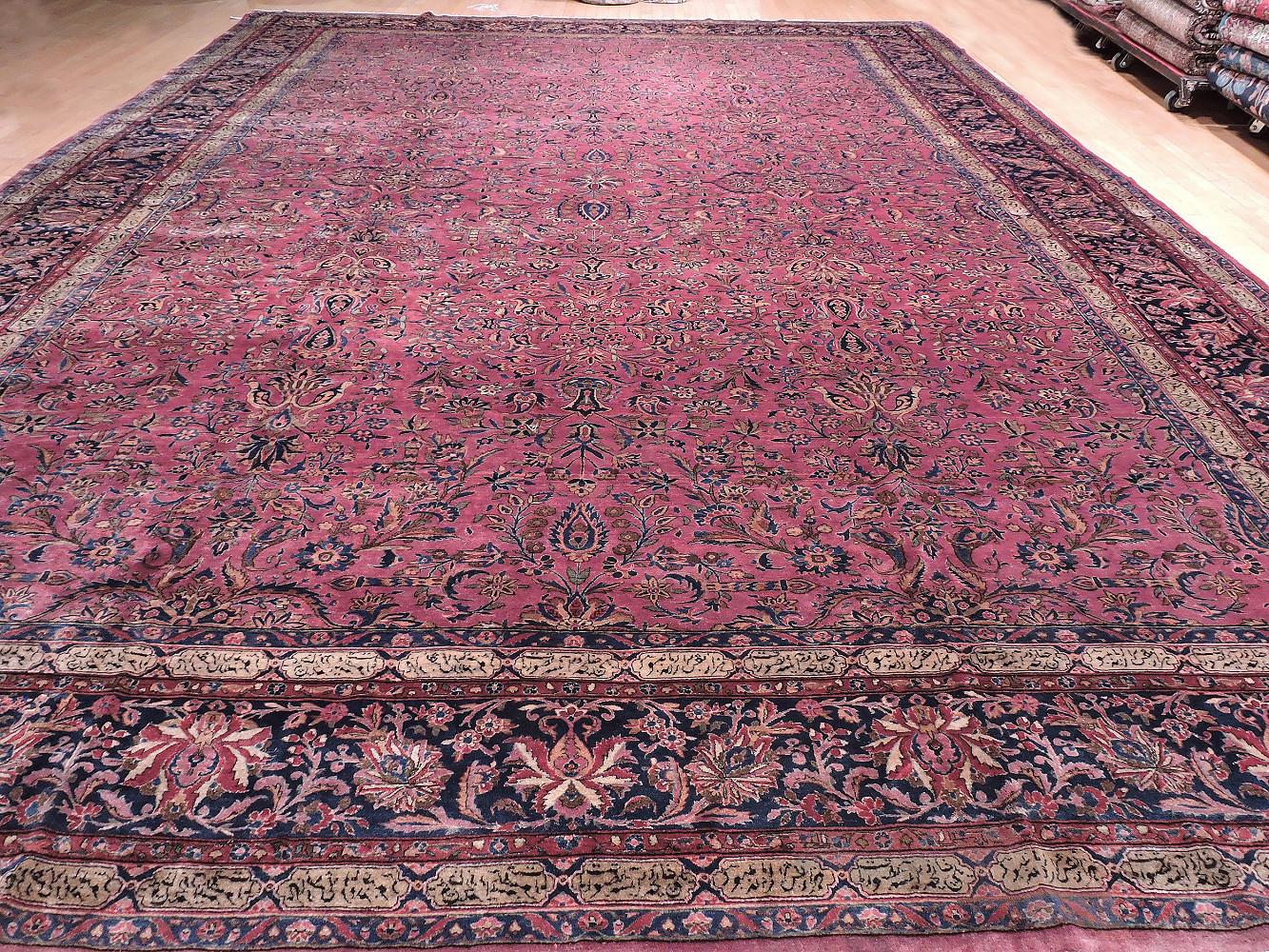 Persian Kashan 13x20