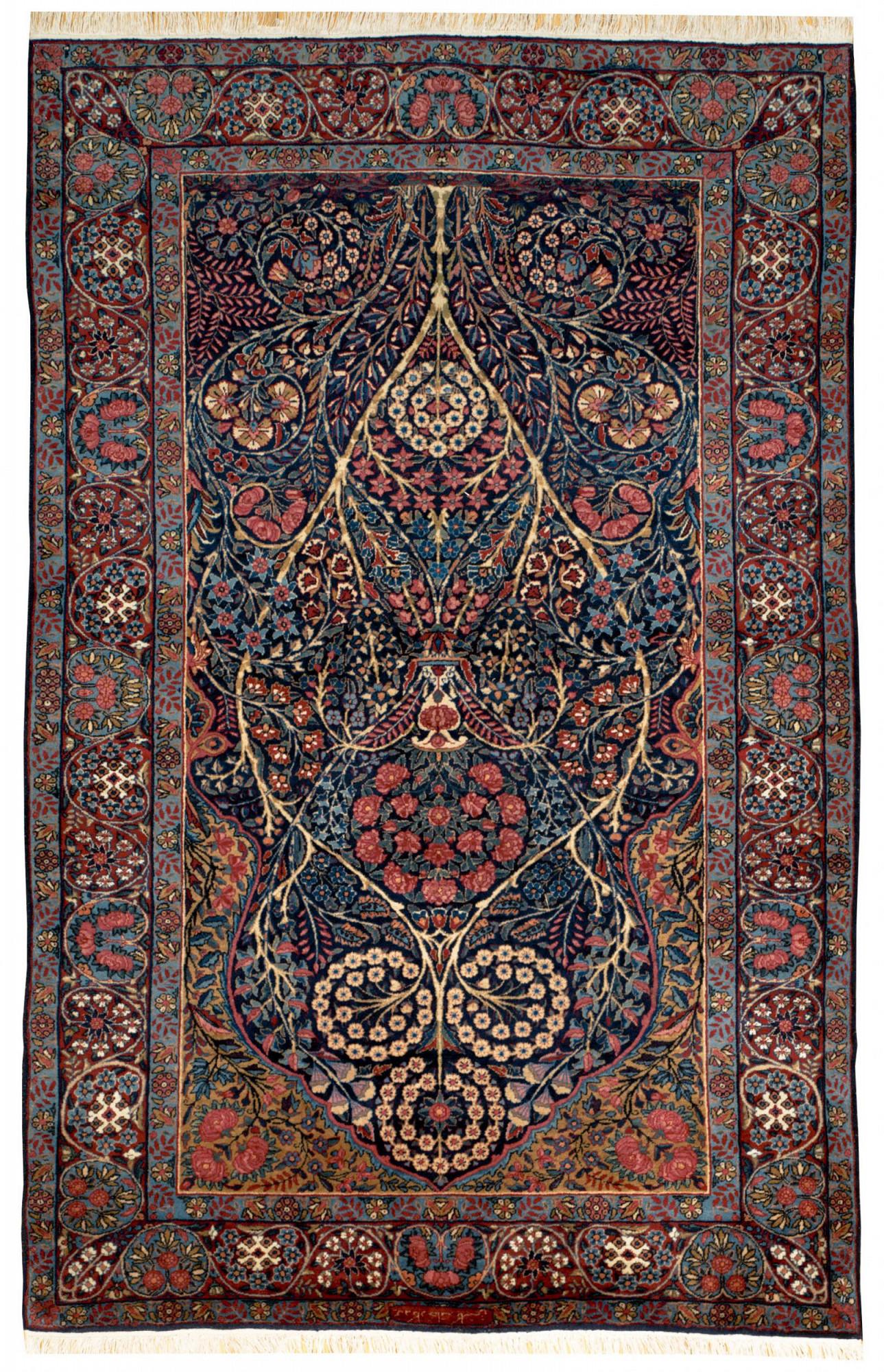 Persian Lavar 4x7