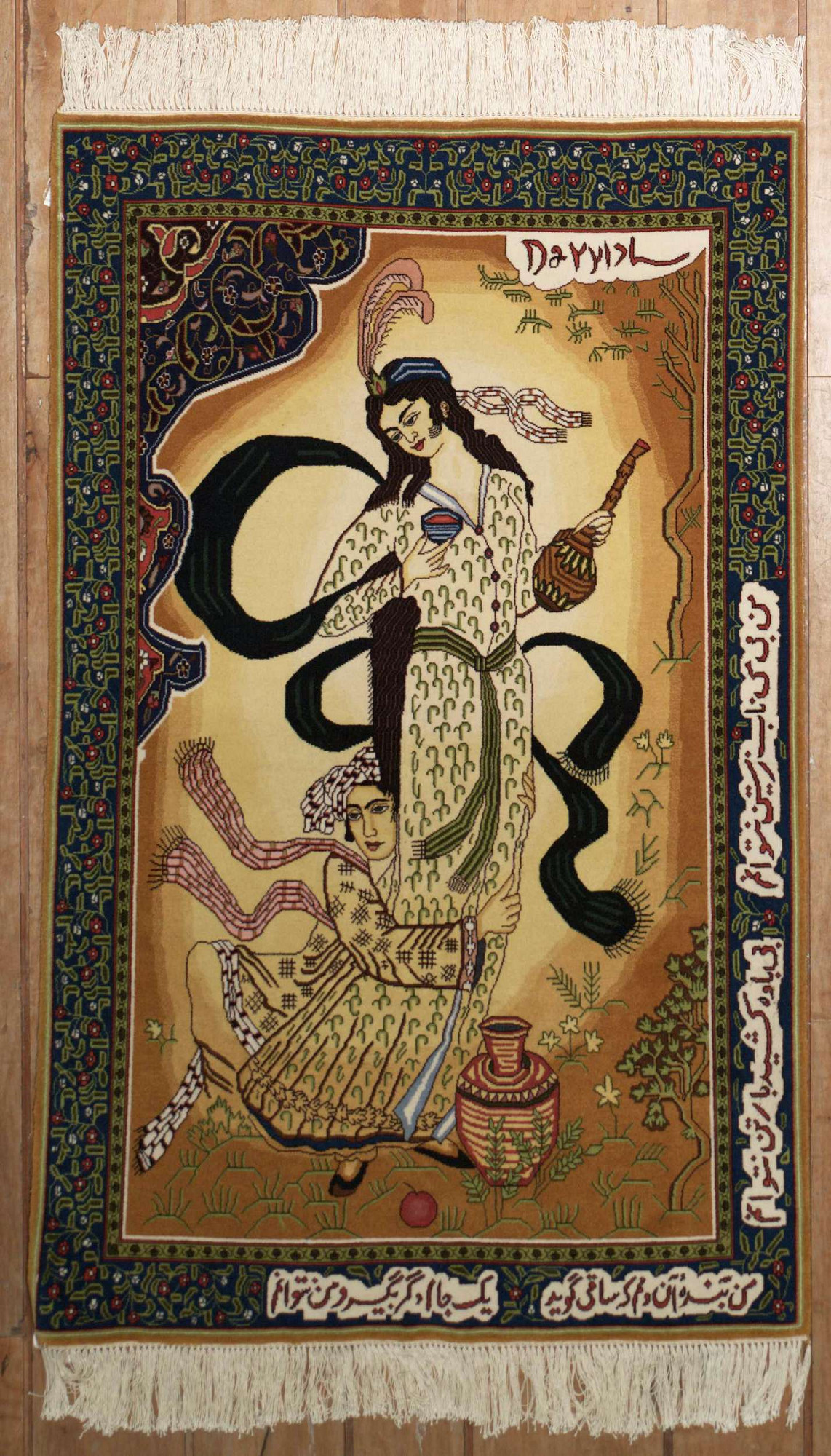 Persian Pictural 3x5