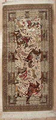 Persian Qum Runner 2x5