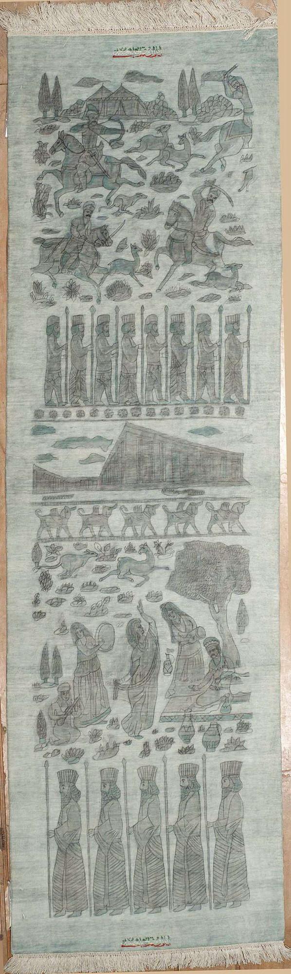 Persian Qum 2x7