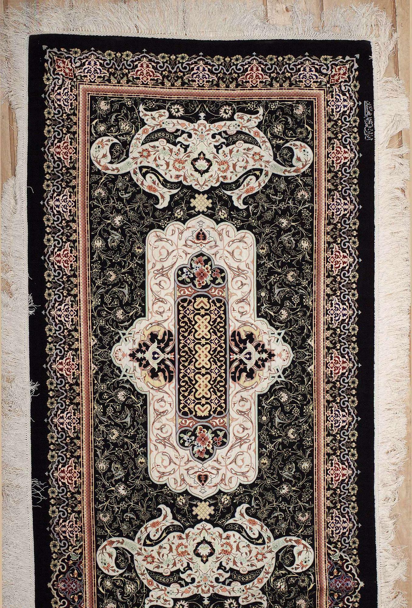 Persian Qum Runner 3x22