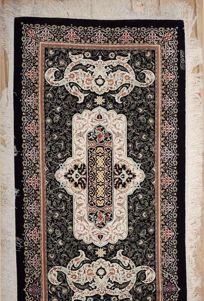Persian Qum 3x22