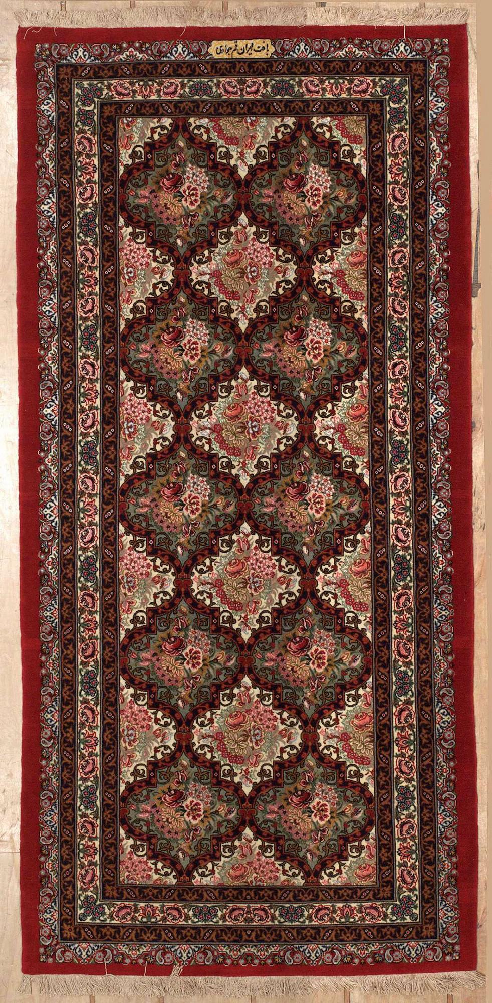 Persian Qum 3x6