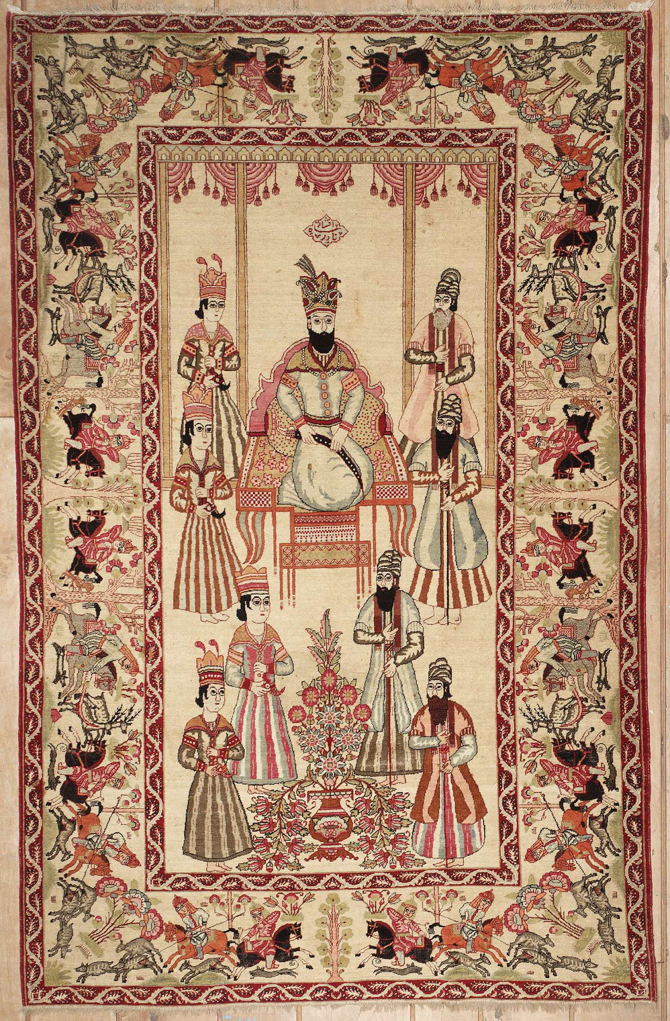 Persian Ravar Rectangle 4x7