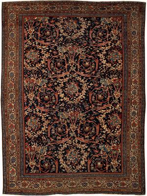 Persian Seneh Rectangle 8x10