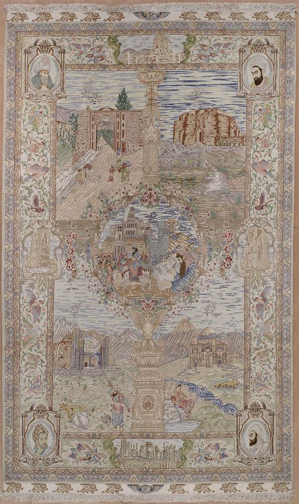 Persian Tabriz 5x9