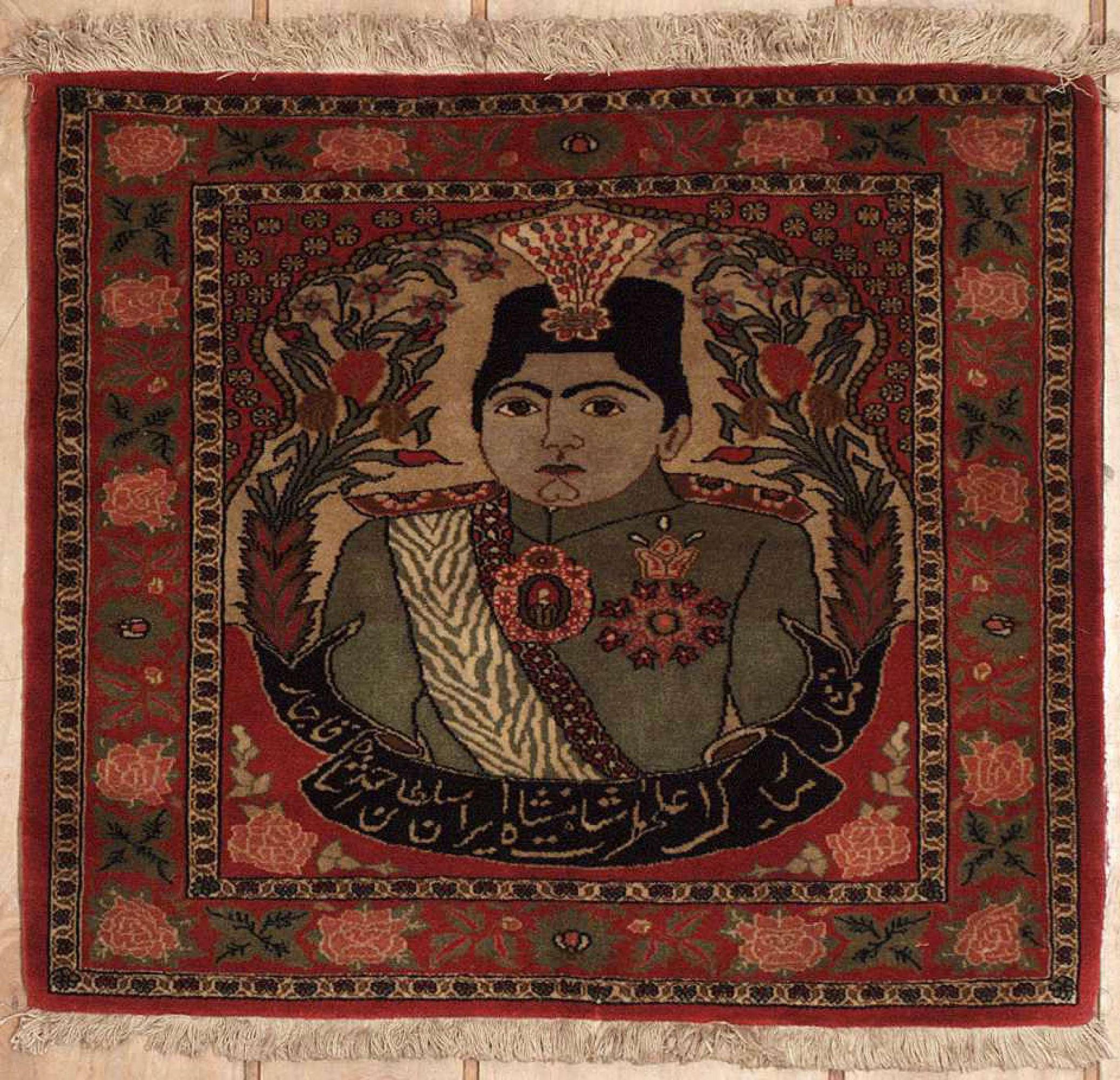 Persian Kashan 2x2