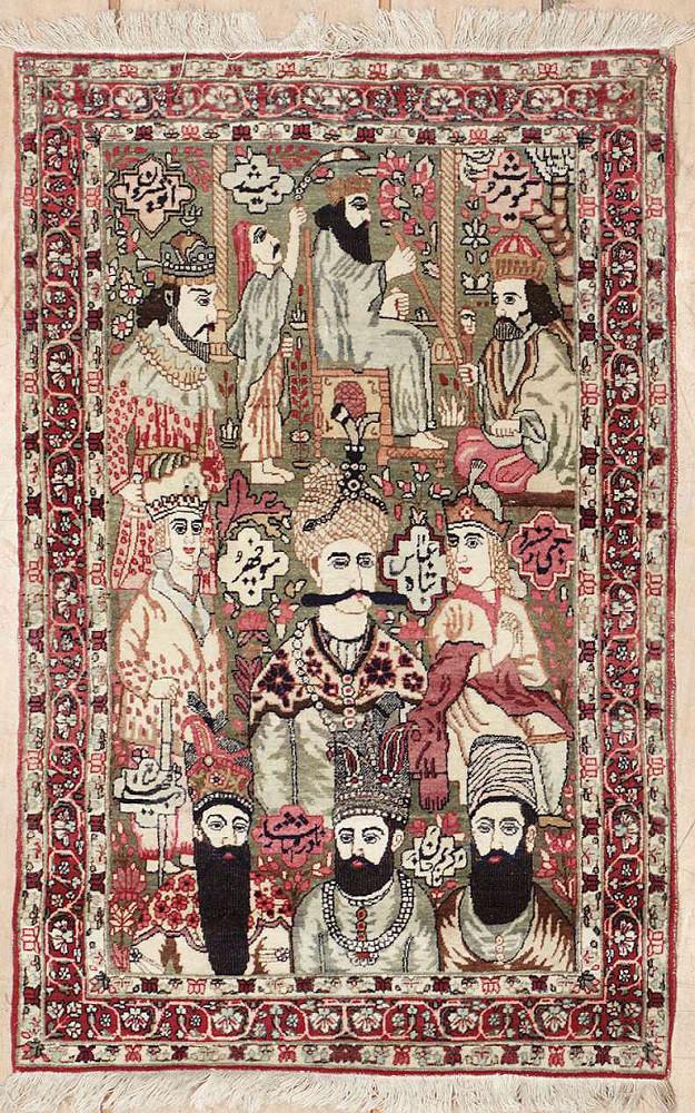Persian Kerman 2x3
